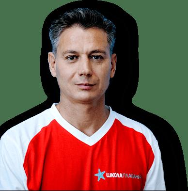 Куреза Сергей Николаевич