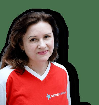 Тарасевич Галина Анатольевна