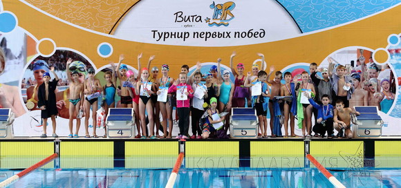"Первенство Школы Плавания на Кубок ""Вита 2019"""