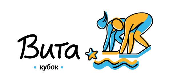 """Старт десятого сезона соревнований """"Кубок Вита"""""""