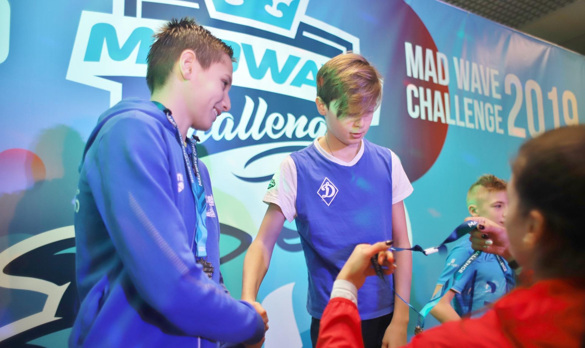 I этап «Mad Wave Challenge 2019» в Бресте