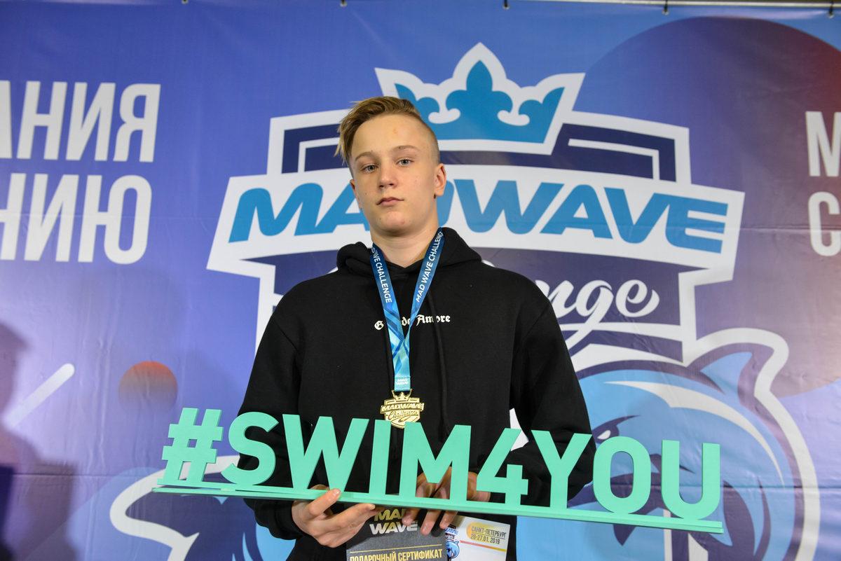 Пчелин – трехкратный победитель «Mad Wave Challenge» в Санкт-Петербурге