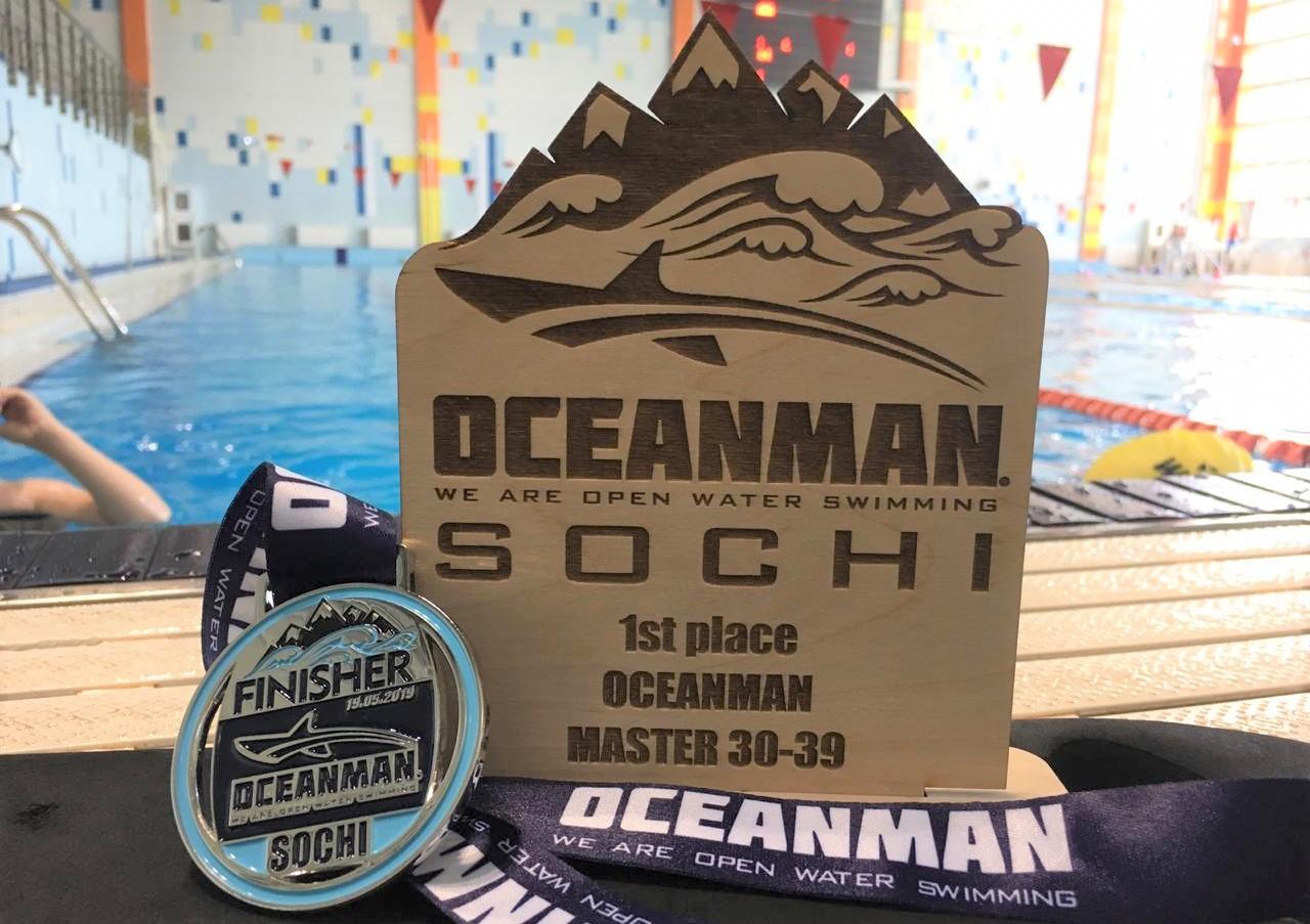 Виктор Розин – победитель этапа серии Oceanman в Сочи