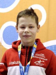 Ленглер Андрей