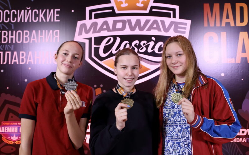 Mad Wave Classic 2019