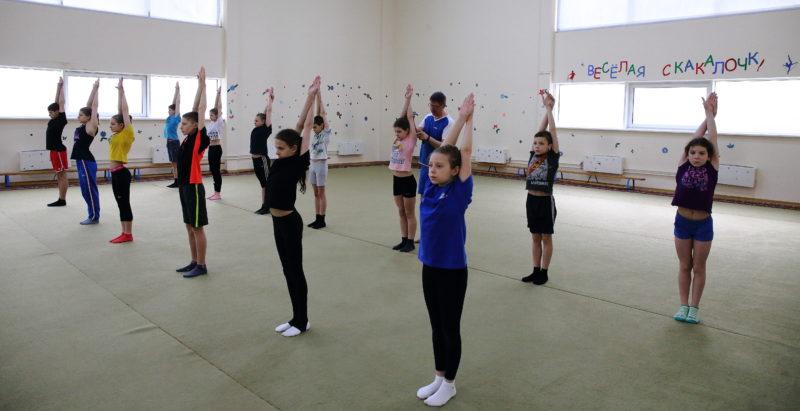 Занятия по физической подготовке