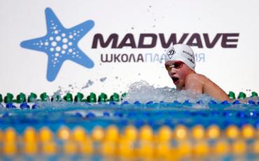 Школа Плавания Mad Wave открыла соревновательный сезон в Казани
